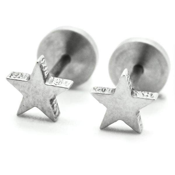 Joyas de acero quirúrgico por mayor, aros aro de niñita con tornillo de tope, tamaño 5 mm-Joyas de Acero-Aros-EA0821